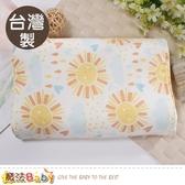 嬰幼兒枕頭 台灣製吸濕排汗舒眠記憶枕 魔法Baby