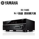 YAMAHA 山葉 RX-V485 藍牙、網路功能 5.1 聲道 AV環繞擴大機【公司貨保固+免運】