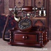 高檔實木電話仿古電話機復古歐式電話機時尚創意古董家用辦公座機 樂活生活館