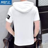青少年短袖t恤男生高中學生寬鬆韓版潮流