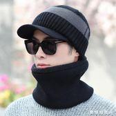 百貨週年慶-帽子男冬天毛線帽加厚針織帽套頭帽刷毛保暖男士冬季套帽青年韓版