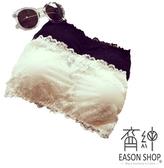 EASON SHOP(GU1848)蕾絲細肩帶一片式內衣胸罩防走光抹胸式無痕帶胸墊裹胸無鋼圈防滑內搭黑色白色