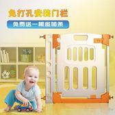 嬰兒童安全門欄免打孔寶寶樓梯防護欄寵物隔離門   LY6735『愛尚生活館』TW