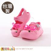 女童鞋 台灣製冰雪奇緣正版極輕量娃娃鞋 魔法Baby