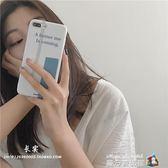 簡約個性英文oppor11手機殼r15/r9s全包oppor9plus創意r9全包軟女 魔方