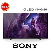 贈基本安裝 SONY 索尼 KD-65A8H 65吋 OLED 4K HDR 智慧電視 公司貨 65A8H