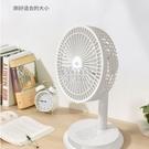 桌面風扇手拿大風靜音學生宿舍辦公室usb充電迷你小風扇充電 快速出貨