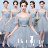 伴娘服短款韓版姐妹團禮服裙女中式學生長袖秋冬季閨蜜裝 衣涵閣