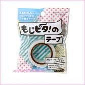 asdfkitty可愛家☆日本Zebar斑馬牌防水手寫標籤貼補充包-適用P-SE-YYSS25-日本正版商品