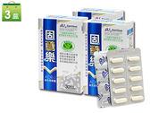 景岳生技 固醣樂ADR-1益生菌膠囊30顆 3盒組