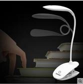 LED小檯燈大學生護眼學習夾子燈USB充電臥室床頭學生書桌工作檯燈特惠免運Mandyc