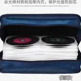 128片雄業大容量CD包 絲光棉128碟光盤包家用碟片收納袋車載DVD光碟盒  街頭布衣