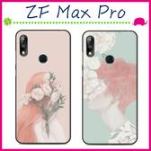 Asus ZenFone Max Pro ZB631KL 文藝系列手機殼 少女少男保護套 森林系背蓋 彩繪手機套 全包保護殼