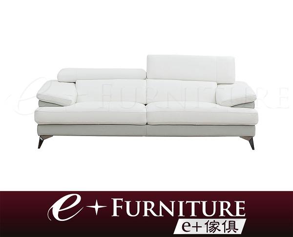 『 e+傢俱 』LS12 威爾斯 Wells 半牛皮 1+2+3 | 組合式沙發 | 單人坐 | 雙人坐 | 三人坐