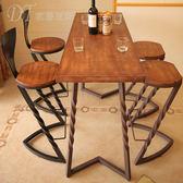創意實木吧台椅子鐵藝做舊高腳酒吧凳時尚咖啡廳餐桌椅桌椅WY【聖誕節禮物】