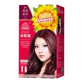 美吾髮葵花亮澤染髮劑-5V葡萄紫棕【康是美】