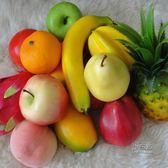 85折免運-加重仿真水果蔬菜模型套裝早教益智裝飾假水果櫥窗仿真水果擺件