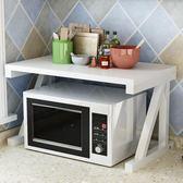 廚房置物架微波爐架子廚房用品落地式多層調味料收納架儲物烤箱架 限時兩天滿千88折爆賣