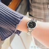 手錶女學生表森系ins風學院風簡約時尚大氣防水氣質女士女款 卡布奇諾