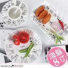 北歐風塗鴉貓咪陶瓷餐盤 早餐盤 圓形 淺盤8寸