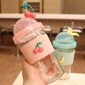 新品韓製耐熱玻璃杯透明少女心杯子帶吸管隨手杯便攜飲水杯果汁杯【快速出貨八五折鉅惠】