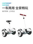 平衡車 帶扶桿電動自平衡車雙輪成年學生10寸兒童8-12兩輪智能代步車 莎瓦迪卡