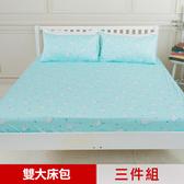 【米夢家居】台灣製造100%精梳純棉雙人加大6尺床包三件組-北極熊藍綠