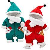 連身裝 嬰兒衣服秋冬裝0一12個月6男女寶寶1歲0連身衣潮款10六7八8九9十3 尾牙