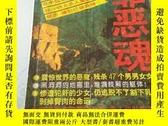 二手書博民逛書店罕見公關世界1993年第5期:罪惡魂Y3458
