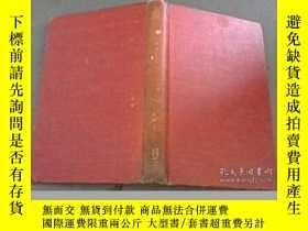 二手書博民逛書店罕見DynamoY357964 Flanagan, Hallie Published by Duell, Sl