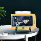 網紅電視機紙巾盒抽紙盒家用客廳創意北歐風ins餐巾紙抽盒茶幾盒  【端午節特惠】