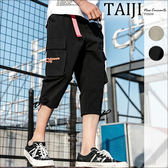 七分工裝褲‧印花立體大口袋織帶鐵環設計綁帶七分工裝褲‧二色‧加大尺碼【NTJBAD06】-TAIJI-