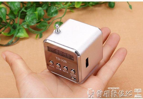收音機迷你小音響插卡音箱可插u盤音樂usb播放器mp3小型便攜式收音機 爾碩數位3c