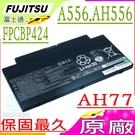 FUJITSU 電池(原廠)-富士 FP...