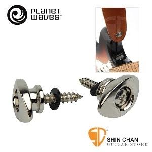 【安全背帶釘】銀色 Planet Waves   END PIN 202 專利安全背帶釘好扣,吉他/電吉他/貝斯/烏克麗麗
