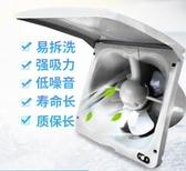 10寸大功率家用換氣扇廚房抽油煙排氣扇抽風機窗牆式排風扇易拆洗 陽光好物