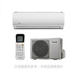 【南紡購物中心】東元【MA-GS90FC/MS-GS90FC】定頻分離式冷氣14坪