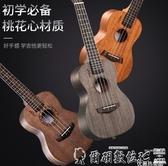 吉他23寸初學者透黑音樂入門小吉他男女生兒童通用LX新年禮物