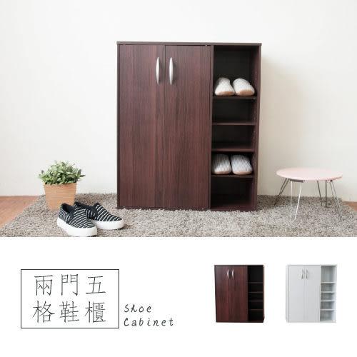 《百嘉美》H-二門五格鞋櫃(兩色可選) 衣櫃 斗櫃 斗櫃 收納櫃