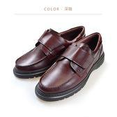 Waltz-「MIT」魔鬼氈柔軟紳士鞋 514040-03深咖