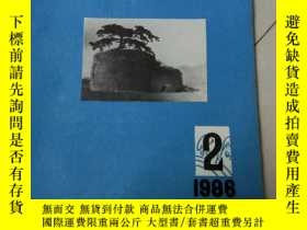 二手書博民逛書店罕見秦皇島市誌通訊。1986-2Y88015