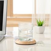 恆溫墊木紋簡約usb便攜加熱杯墊 辦公室茶杯水杯暖杯器恒溫寶保溫底座碟  零度