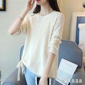 長袖針織衫 秋女系帶毛衣寬鬆短款打底衫外套圓領上衣 BF7141『寶貝兒童裝』