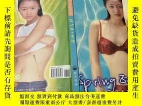 二手書博民逛書店罕見林心如——春情(瓊瑤序,原版硬精裝)Y243792