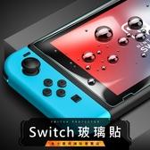 (金士曼) Switch Lite 9H 硬度 玻璃保護貼 螢幕保護貼 螢幕玻璃貼 保護貼 玻璃貼 保護膜