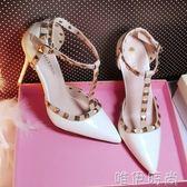 高跟鞋 鉚釘高跟鞋細跟單鞋尖頭女夏涼鞋一字扣10cm6性感白紅色新款7 唯伊時尚