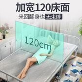 辦公室簡易涼硬板折疊床夏單人午休午睡家用成人經濟型多功能YYJ 奇思妙想屋