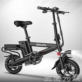電動車-嗨車族摺疊電動自行車男女性成人助力電瓶車小型鋰電池電動車代駕雙十二全館免運