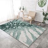 地毯 可愛簡約現代門墊客廳茶幾沙發地毯臥室床邊毯長方形(聖誕新品)