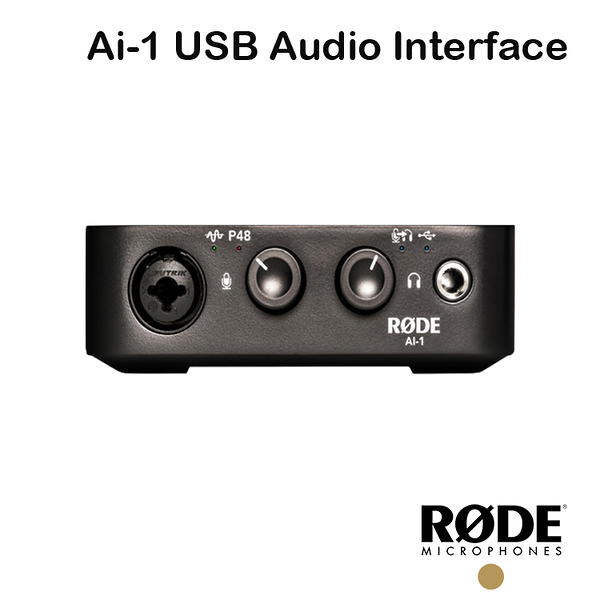 【EC數位】 RODE Ai-1 USB Audio Interface 錄音介面 K歌 直播 USB接頭